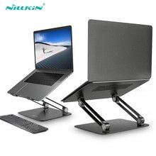 가정에서 침대 작업에 대 한 노트북 스탠드 조정 가능한 알루미늄 NILLKIN 노트북 홀더 스탠드 열 릴리스 접이식 노트북 노트북 스탠드