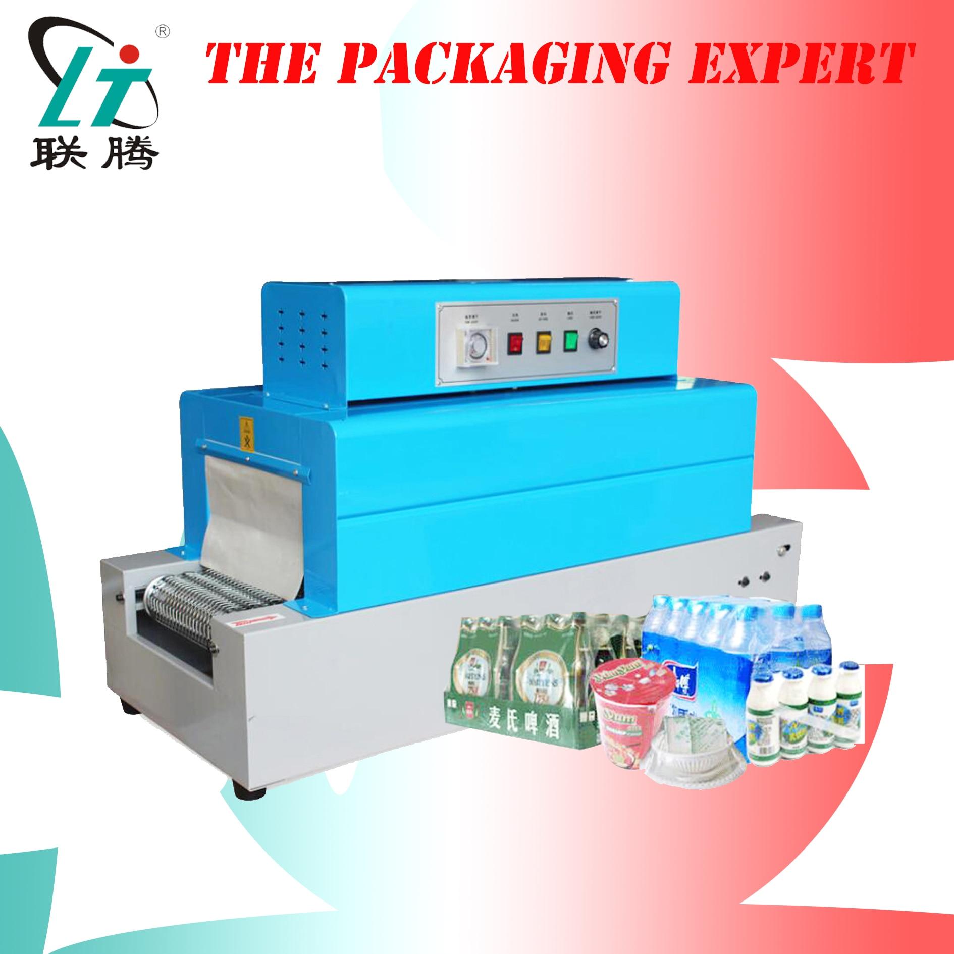 BS260 Thermal Film Wrap Shrinking Machine PET PP POF Film Package Infrared Shrinker Packaging Electrical Heating Tunnel Shrink|Vacuum Food Sealers| |  - title=