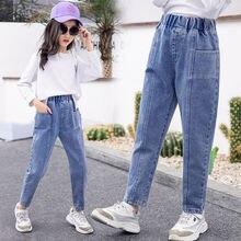 Джинсы для девочек детские осенние джинсовые штаны свободные
