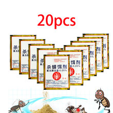 20 шт наживка для тараканов порошок мощный инсектицид Жук крытых