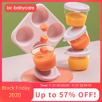 BC Babycare 4pcs 2oz Baby Infant Glass Breast Milk Freezer Microwave Complementary Food Storage Containers Fruit Snack Box Kids baby food container infant fruit breast milk storage box freezer tray crisper l4mc