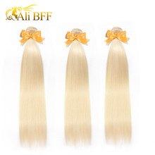 ALI BFF Hair Brazilian Remy Hair Bundles 1Pcs 8-26 inch 100% Human Hair Extensions Pure 613 Straight Hair Wefts Free Shipping(China)