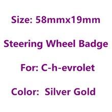 3D металлическая серебряная, золотая, высокое качество Auto эмблема на руль Стикеры с логотипом для Chevrolet Аксессуары для автомобилей стикеры н...