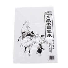 Xuan Paper Chinese Raw Rice Paper Painting Calligraphy 35CM*26CM Soft White Painting Papers Supplies Good Tensile