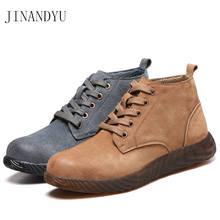 Защитные ботинки для мужчин и женщин Рабочая обувь из стали