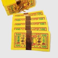 400pcs Golden Joss Paper Money China Ancestor Worship Feng Shui Ghost Hell Burn Pray Peace Health