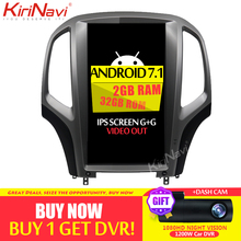KiriNavi 14 Vertical Screen Tesla Style Android Car Radio For Opel Astra J Buick Dvd Multimedia Player Auto GPS Navigation