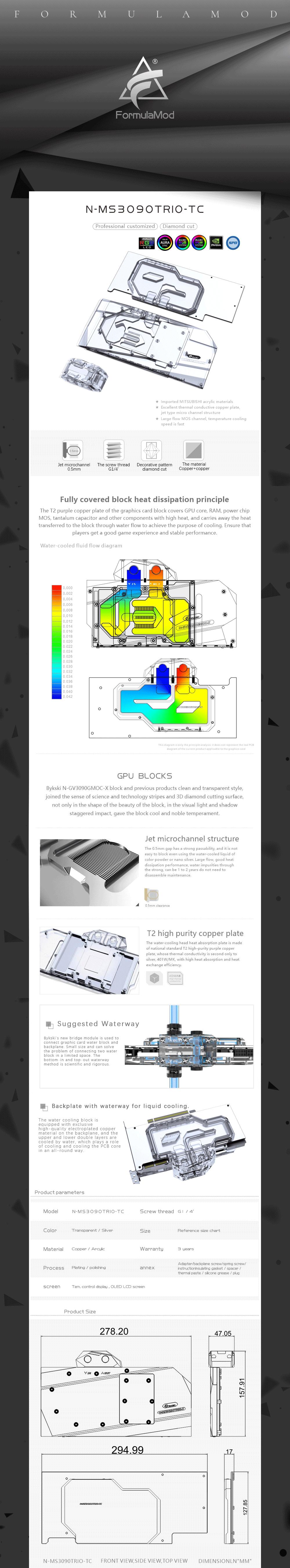 Bykski N-MS3090TRIO-TC GPU Water Block With Waterway Backplane For MSI RTX 3080 3090 GAMING X TRIO / SUPERIM