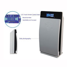 цены на Multi-function Household Air Purifier PM2.5 Air Freshener Ozone Sterilizer Negative Ion Purifier