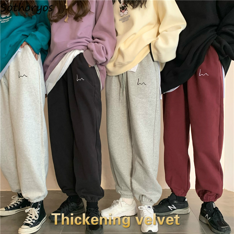 Pants Women Embroidery Harem Loose 2XL Plus Size All-match Korean Style Chic Womens BF Unisex Trousers Fashion Harajuku Kpop New