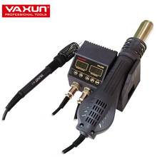 Light-Weight Rework-Station YAXUN Hot-Air-Gun Adjustable Mini Air/Temperature SMD Automatic