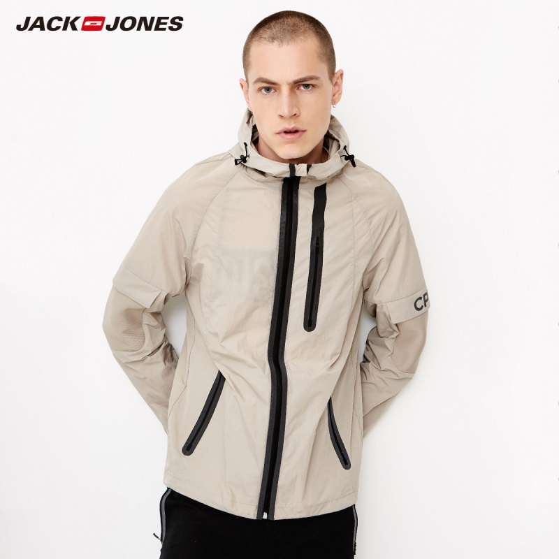 JackJones Men's Light-weight Hooded Jacket Sports 218321551