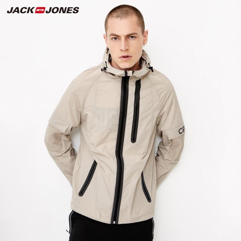 JackJones Men's Light-weight Hooded Jacket Sports 218321551
