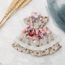 Новинка аксессуары для шарнирной куклы 10 дюймов 30 см костюм