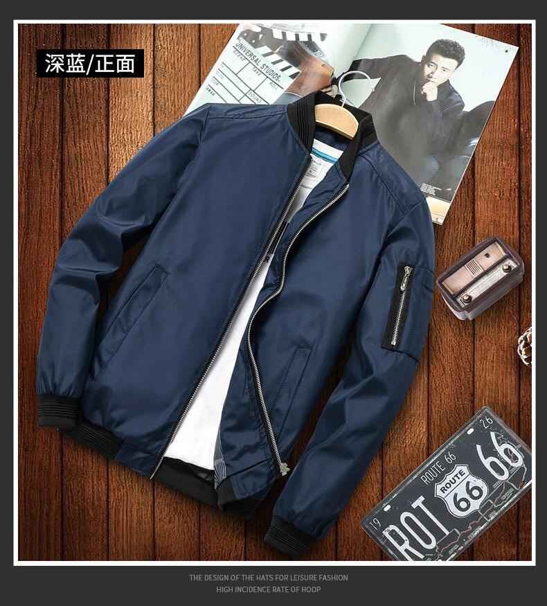 Hc3538bfb4b624ca1a640483fb7392bff0 2019 new jacket loose men's bomber jacket men's casual hip hop baseball collar print fashion jacket smooth jacket streetwear