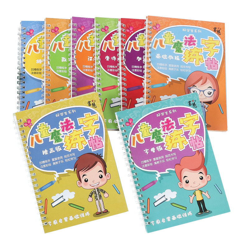 3D Groove Copybook English And Chinese Copybook For Calligraphy Practice Book Toys For Children Coloring Book Writing For Kid