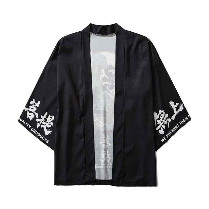 Japon Kanji vinç baskılı Kimono kadınlar Harajuku Hip Hop moda Casual Streetwear ceket yaz gevşek hırka Kimono erkekler