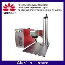 30W bölünmüş fiber lazer işaretleme makinesi metal işaretleme makinesi lazer gravür makinesi tabela lazer markalama mach paslanmaz çelik