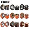 EARKUO модный стиль деревянные ушные датчики туннели пробки пирсинг ювелирные изделия тела серьги расширители растяжители для женщин мужчин 2...