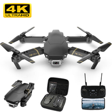 GD89 drone 4K camera HD 1080P WiFi FPV height keeps one-button return to Quadcopter RC helicopter dron with
