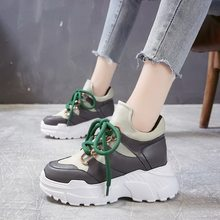 Black Platform Sneakers Fashion Lace Up Rope Increase Height Wedge Sneakers Casual Outdoor Sports Shoes Women Beige high top(China)