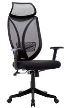 Black Executive Office Chair Ergonomic Mesh High Back Padded Chair Foldable Armrest Head Support Adjustable Swivel Chair
