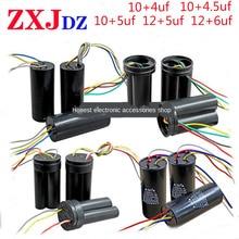 Двойной цилиндр стиральная машина конденсатор 12 + 6uf 10 5uf двойной емкости 4 провод старт CBB60