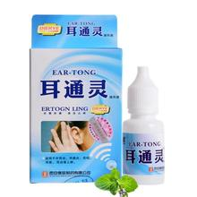 10ml Ear Care Drops Chinese Herbal Medicine Liquid Drops