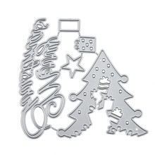 YaMinSanNiO Metal Cutting Die New 2019 Christmas Gift Box Tree With Letter Dies Scrapbooking Album Cut Embossing Stencils