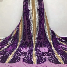 Newest African Lace With Sequins High Quality French Nigerian Lace Fabric for Important Occassion Dress