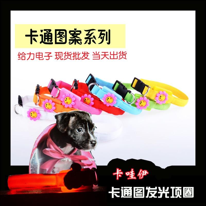 [] LED Luminous Dog Collar Night Light Dog Traction Rope Sunflower
