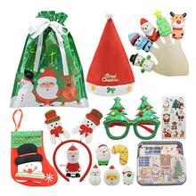 2021 New Children Christmas Toys Set Sensory Novel Christmas Dolls Xmas Party Costume Props Toys for Kids Party Gifts 14Pcs