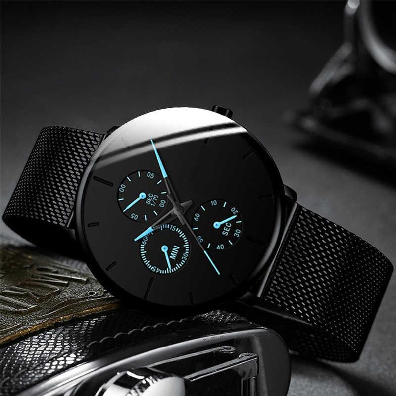 ファッションメンズビジネス黒腕時計高級ステンレス鋼超薄型メッシュベルトクォーツ男性腕時計カジュアルな男性