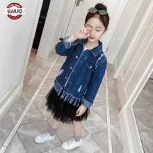 New Style Denim Jacket for Girls Children Clothing Spring Autumn Girls Tassels Jackets Solid Coat Children Fashion Outwear Wear недорого