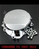 For Honda CBR600RR CBR 600 CBR F5 2007 2008 2009 2010 2011 2012 2013 2014 Motorcycle Engine Stator cover Chrome Lefe side