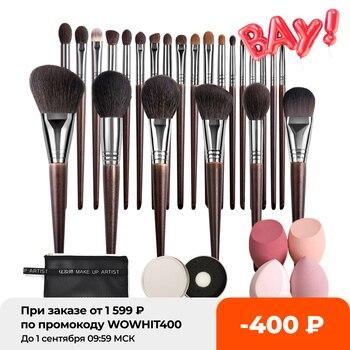 OVW Set de pinceles de maquillaje natural Pincel de maquillaje de sombra de ojos Kit de cepillo de polvo facial de pelo de cabra Herramienta de pliegue cosmético profesional 1