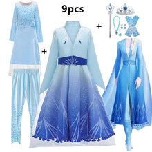 Crianças traje para meninas vestido de festa cosplay vestidos de princesa para meninas halloween aniversário vestir-se roupas