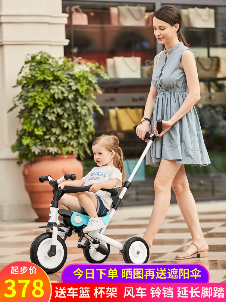 Children's tricycle doll baby slipper artifact 1-3 years old lightweight folding baby stroller bike
