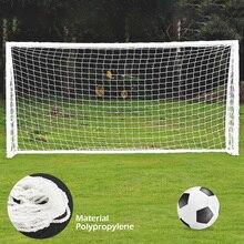 цена Full Size Football Goal Net Soccer Goal Post Football Training Accessories Football Net Soccer Net Soccer Training Material онлайн в 2017 году