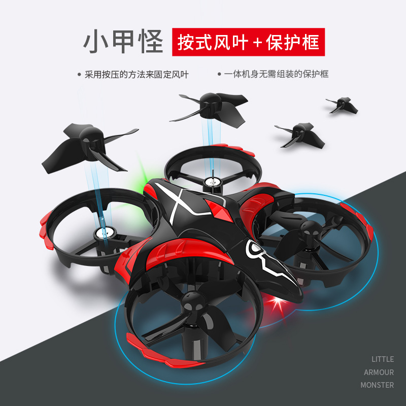 Taw-t2g Remote-control Four-axis Aircraft Mini Suspended UFO Gesture Sensing Interactive Protective And Drop Unmanned Aerial Veh