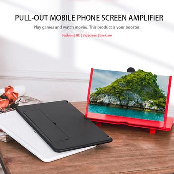 Ekran telefonu wzmacniacz dla wszystkich smartfonów 12 cal funkcja wzmocnienia stabilny uchwyt na telefon składana konstrukcja wzmacniacz ekranu tanie i dobre opinie powstro Plastikowe