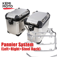 For BMW R1200GS LC R1250GS Pannier System Left and Right Side Boxes with Stainless Steel Racks for BMW GS 1200 GS LC 2013 2018
