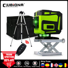 Clubiona IE12C Green Beam Cross Line Laser Level 360 Rotary Self-Leveling Construction Decoration Tools With Remote Control