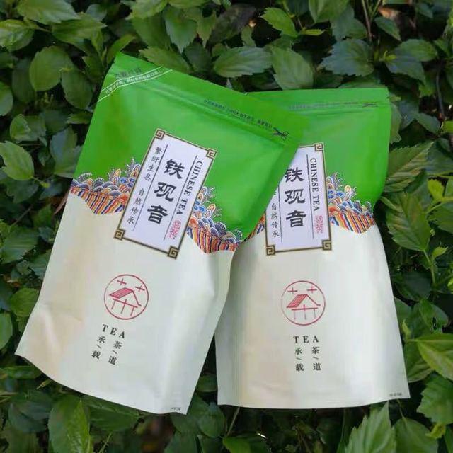 2019 Fujian Tieguanyin Oolong Tea Alpine Tea Fragrance for Warm Care  and Clear Heat