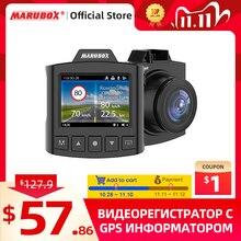 Marubox 대시 캠 러시아어 음성 GPS 자동차 카메라 레이더 탐지기 DVR 전체 HD IPS 회전식 150 각도 레코더 G 센서 M340GPS
