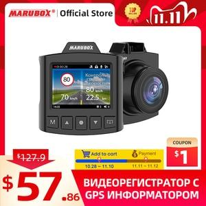 Image 1 - Maruboxダッシュカムロシアボイスgps車カメラレーダー探知機のdvrフルhd ips回転可能な 150 度の角度レコーダーgセンサーM340GPS