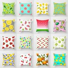 Pillowcase 45 * 45CM small fresh summer fruit print pillowcase home sofa pillow cushion cover decorative pillowcase snowman print cushion cover pillowcase