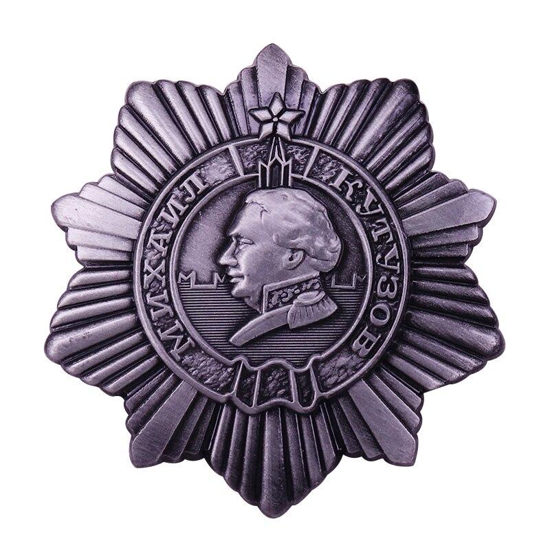 USSR Soviet Union Russian Military Collection Order of mikhail Kutuzov