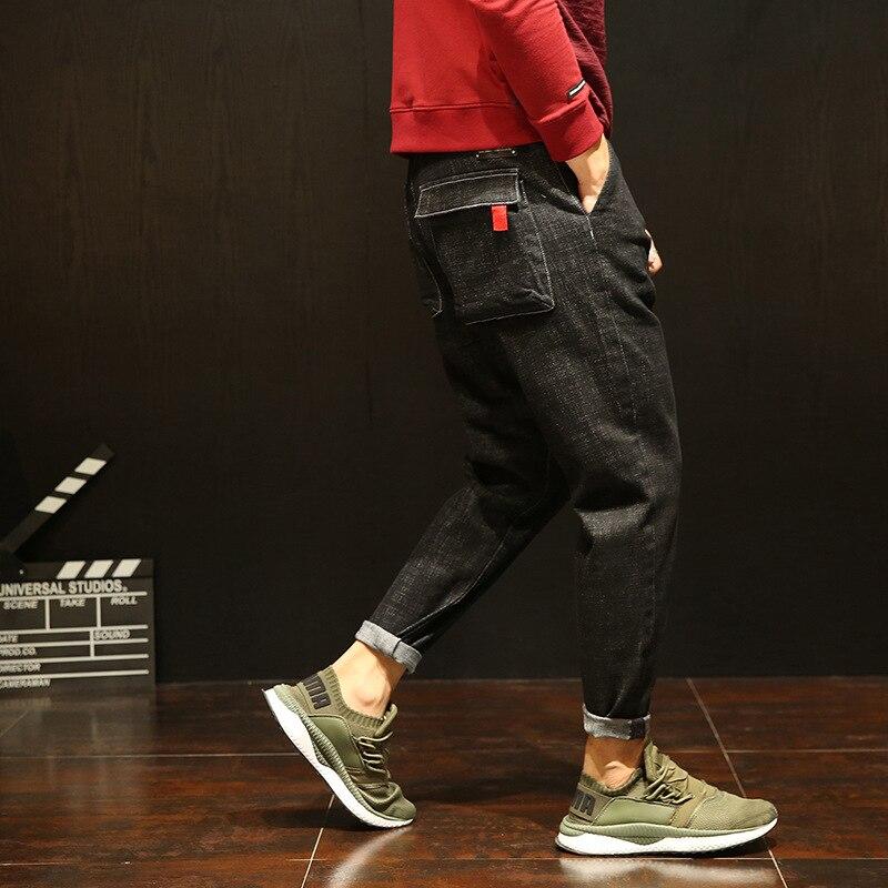 Harem Pants Paragraph Four Seasons Japanese-style Simple Jeans Popular Brand MEN'S Pants Elasticity Large Size Trousers