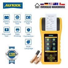 Autool BT760カーバッテリーテスター6  32vカラー画面負荷バッテリーアナライザーテスター多機能バッテリーテスターとプリンタ